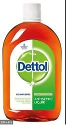 Dettol Be 100% Sure Antiseptic Liquid 125ml