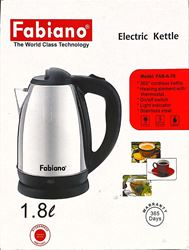 Fabiano Appliances Stainless Steel 1.8 Litre Electronic Kettle with Auto Off Feature