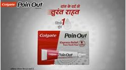 Colgate Pain Out Dental Gel - Express Relief from Tooth Pain - Ayurvedic Medicine with Clove Oil -10 g
